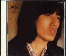 Tsuyoshi Nagabuchi - Gyakuryu  逆流 - Japan CD - J-POP - 10Tracks