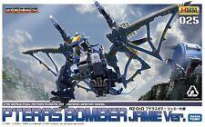 TAKARA tomy zoids hmm 025 rz-010 pteras Bomber Jamie ver. 1/72 Modèle Kit