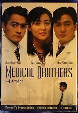 Medical Brothers DVD - KOREAN TV DRAMA (REGION : 1 , ENGLISH SUBTITLE)