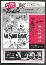 1958 NBA All Star Game Program (Bill Russell's 1st) SIGNED x15 COUSY++ Psa/Dna