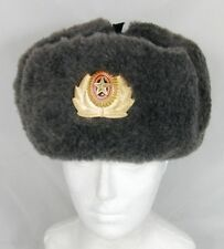 Russian Army Hat Badge Grey Military Winter Fur Ushanka 56cm Small
