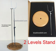 1/3 SD 1/4 MSD 43-70cm bjd heavy weight doll support stand Iplehouse Soom tan