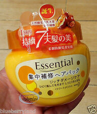 Kao Essential Nourishing Breakage Defense Intensive Hair Mask Rich Premier care