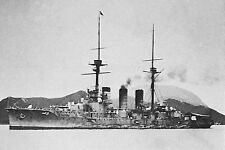 IBUKI Japanese Warship escorted the 1st Convoy 1914 modern digital Postcard