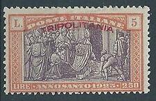 1925 TRIPOLITANIA ANNO SANTO 5 LIRE MH * - RR12790