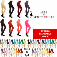 Ladies Leggings Full & 3/4 Cropped Stretchy Variety of Sizes & Colours