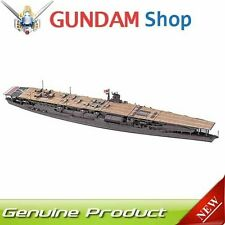 HASEGAWA Aircraft Carrier Akagi 1/700 49227 Series No. 227 JAPAN