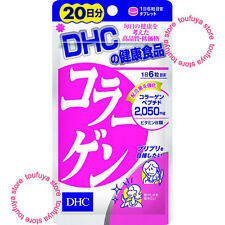 New DHC Supplement Collagen 2050mg For Beauty And Skin Care 20 Days 120 Tablets