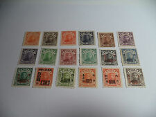 VERY NICE GROUP OF STAMPS. OF CHINA 2. SELLOS DE CHINA
