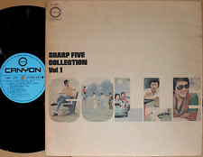 ♪SHARP FIVE collection '72 LP japan freakbeat psych dj jazz funk breaks IRONSIDE