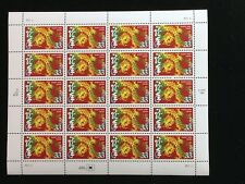 U.S: #3370 33¢ YEAR OF THE DRAGON MINT SHEET/20 NH OG