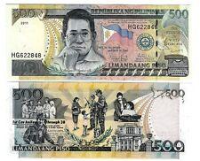 PHILIPPINEN PHILIPPINES 500 PISO 2011 UNC P 196 d