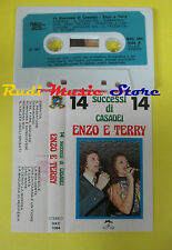 MC ENZO E TERRY 14 successi di casadei 1982 italy DUCK DKC 1084 no cd lp dvd vhs