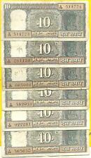Republic India Currency 10 Rupees Gandhi Issue Note, Rare Issue