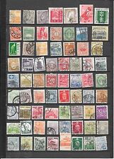 Japan 100+ Used Most To 1951! Most Diff. & OK! To $+ Each!  #AK112
