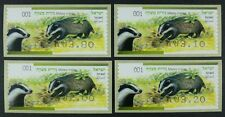 Israel 2014 ATM Dachs Meles Meles Badger Tiere Animals ** MNH