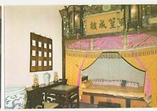 Emperor Guangxu Bedchamber Palce of Jade Waves China Postcard 073a
