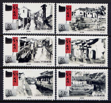 CHINA PRC Sc#3092-7 2001 2001-5 Ancient Waterside Towns MNH