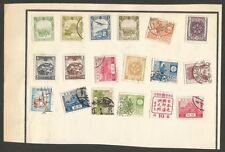 Japan collection of 60+ old stamps – no recent