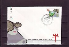 MACAO/MACAU - SG967 YEAR OF THE OX 23/1/97 FIRST DAY COVER - FDC