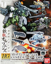Bandai Iron-Blooded Orphans Option Set 2 & CGS Mobile Worker 1/144 scale kit