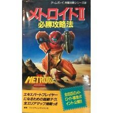 Metroid 2 Victory Strategy Guide Book (Game Boy Cheats perfect series) / GB