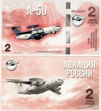 Russia 2 Aviation Rubles 2015 UNC Military Aircraft - Fantasy banknote