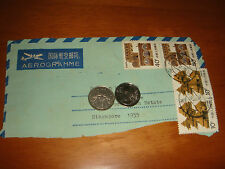 China 1988, 4 Postage Stamps on paper, 2 Postmarks, Airmail Print, F/U