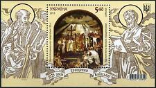 2013. Ukraine. Christianization of Kievan Rus. MNH. S/sheet