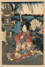 Japanese Art Print: A courtesan in a garden of peonies: Fine Art Reproduction