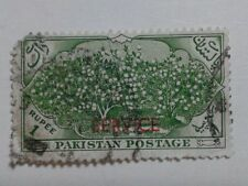 Pakistan Stamp - 1 RUPEE