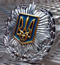 Genuine Ukraine Police Officers Cap Badge Ukrainian Militia - NEW