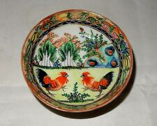 """VINTAGE FAMILLE ROSE PORCELAIN 'MADE IN CHINA' COCK FIGHT 3-1/4"""" SMALL BOWL"""