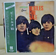 Japan Odeon RED Wax  BEATLES for Sale   OP 8442 FREE SHIPPING