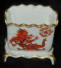 VINTAGE ROSENTHAL GERMAN PORCELAIN VASE, CIGARETTE HOLDER, MEISSEN RED DRAGON
