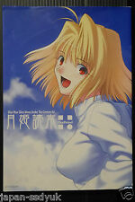 "Tsukihime Art book ""Dokuhon Plus Period"" Type-Moon OOP"