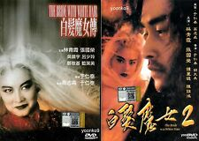The Bride with White Hair _ 1 + 2 (1993) English Sub_ Movie DVD _ Leslie Cheung
