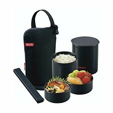 Zojirushi SZ-JB02-BA Thermos Slim Food Jar Lunch Box (Black)