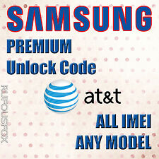 AT&T PREMIUM Unlock Code ALL Samsung Galaxy S2 S3 S4 S5 S6 S7 Note 2,3,4 Tab 2,3