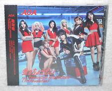 AOA Ai wo Choudai feat TAKANORI NISHIKAWA (T.M.Revolution) Taiwan Ltd CD+Card