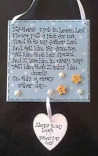 Personalised Dad Grandad Brother Memorial Bereavement Heaven Fathers Day Plaque