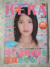 KERA MAGAZINE VOL. 141 MAY 2010 JROCK JAPAN EMO VISUAL KEI COSPLAY LOLITA