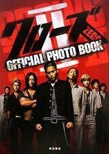 CROWS ZERO 2 OFFICIAL PHOTO BOOK