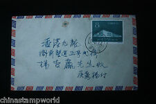old China cover,to HK dd 1959.8.4. with 1959's 8fen stamp