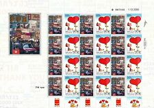 ISRAEL 2015 WORLD TRAVEL LOVED SITES HONG KONG SHEET MNH