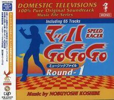 Speed Racer Mach Go Go Go Music File Round-1 Anime Music CD Japan
