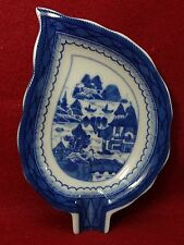 "MOTTAHEDEH china CANTON pattern Leaf Dish - 6-1/2"" - Historic Charleston"