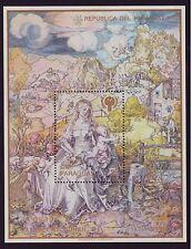 PARAGUAY 1976 ALBRECHT DÜRER  Mi. BLOCK 357 (169 Euro)  **/MNH