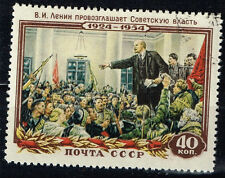 Russia Communist Leaders Lenin Stalin at Meeting stamp 1954
