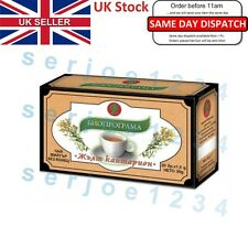 ST.JOHNS WORT TEA -Natural Herbal Tea - Relaxation,Hangover,Depression, UK STOCK